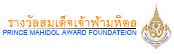 PRINCE MAHIDOL AWARD FOUNDATEION