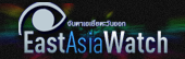 East Asia Watch