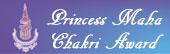 Princess Maha Chakri Award