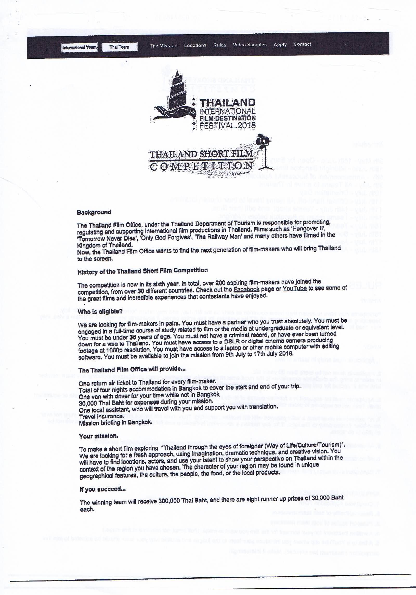 Thailand Short Film Competition